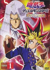 Yu-Gi-Oh! Duel Monsters (1ª Temporada) - Poster / Capa / Cartaz - Oficial 1