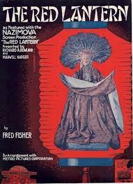 A Lanterna Vermelha  - Poster / Capa / Cartaz - Oficial 1