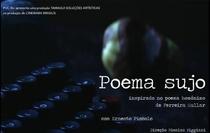 Poema Sujo  - Poster / Capa / Cartaz - Oficial 1
