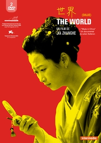 O Mundo - Poster / Capa / Cartaz - Oficial 1