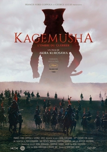 Kagemusha, a Sombra do Samurai - Poster / Capa / Cartaz - Oficial 14