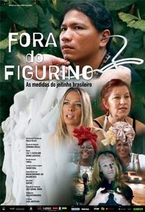 Fora do Figurino - Poster / Capa / Cartaz - Oficial 1