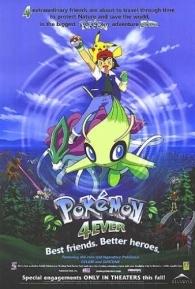 Pokémon 4: Viajantes do Tempo - Poster / Capa / Cartaz - Oficial 1