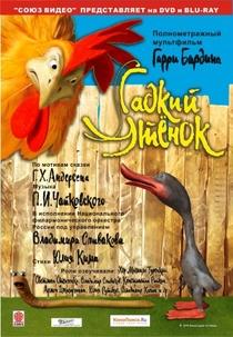O Patinho Feio - Poster / Capa / Cartaz - Oficial 2
