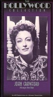 Joan Crawford: Always The Star (Joan Crawford: Always The Star)