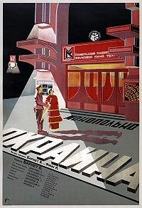 Confins - Poster / Capa / Cartaz - Oficial 1