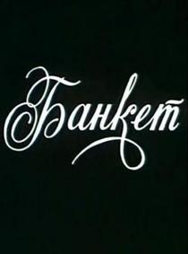 Banket - Poster / Capa / Cartaz - Oficial 1