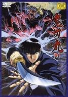 Onikirimaru (鬼切丸)