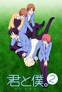 Kimi to Boku. (2ª Temporada) - Poster / Capa / Cartaz - Oficial 4