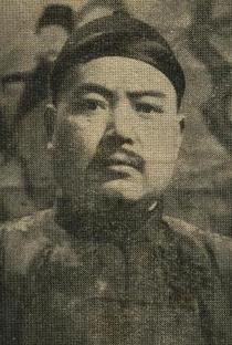 Zhizhi Zhang - Poster / Capa / Cartaz - Oficial 1