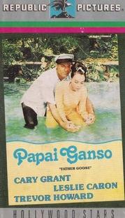 Papai Ganso - Poster / Capa / Cartaz - Oficial 3