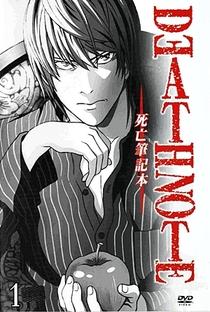 Death Note (1ª Temporada) - Poster / Capa / Cartaz - Oficial 21