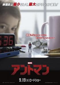 Homem-Formiga - Poster / Capa / Cartaz - Oficial 28