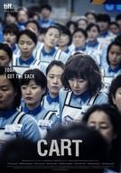 Cart (Kateu)