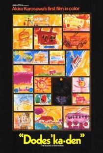 Dodeskaden - O Caminho da Vida - Poster / Capa / Cartaz - Oficial 3