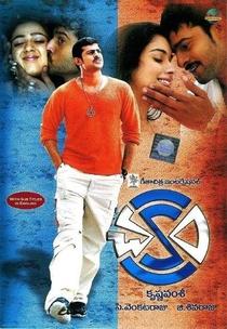 Chakram - Poster / Capa / Cartaz - Oficial 1