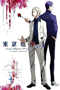 Tokyo Ghoul (2ª Temporada) - Poster / Capa / Cartaz - Oficial 3