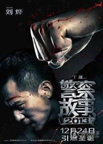 Em Busca de Justiça - Poster / Capa / Cartaz - Oficial 22