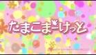 TVアニメ『たまこまーけっと』PV