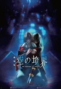 Kara no Kyoukai : Investigação sobre um assassinato (parte 2) - Poster / Capa / Cartaz - Oficial 1