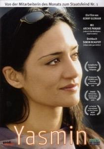 Yasmin - Uma Mulher, Duas Vidas - Poster / Capa / Cartaz - Oficial 5