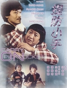 Carry on Pickpocket (Tai fong siu sau)