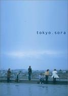 Os Céus de Tóquio