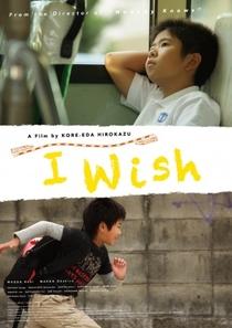 O Que Eu mais Desejo - Poster / Capa / Cartaz - Oficial 1