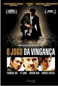 O Jogo da Vingança - Poster / Capa / Cartaz - Oficial 1