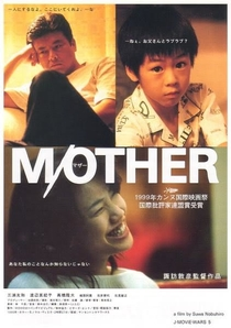 M/Other - Poster / Capa / Cartaz - Oficial 1
