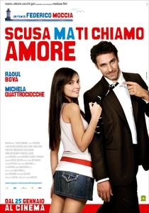 Lição de Amor - Poster / Capa / Cartaz - Oficial 1