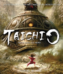 Tai Chi 0 - Poster / Capa / Cartaz - Oficial 1