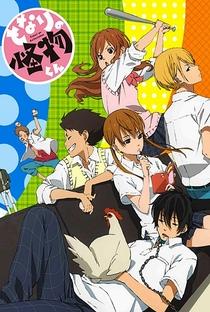 Tonari no Kaibutsu-kun - Poster / Capa / Cartaz - Oficial 1