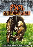 Rússia primária (Rus iznachalnaya)