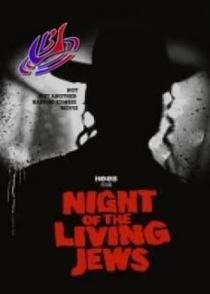 A Noite dos judeus mortos vivos - Poster / Capa / Cartaz - Oficial 1