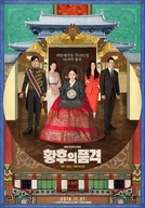 The Last Empress (Hwanghooui Poomkyeok)