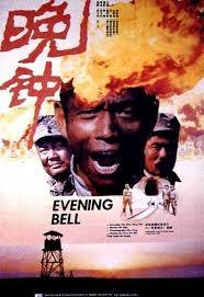 Wan zhong - Poster / Capa / Cartaz - Oficial 1