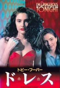 A Morte Veste Vermelho - Poster / Capa / Cartaz - Oficial 3