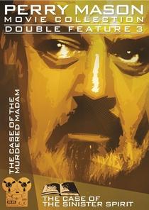 Perry Mason: O caso da senhora assassinada - Poster / Capa / Cartaz - Oficial 4