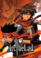 Arc The Lad (アークザラッド)