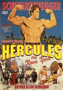 Hércules em Nova York - Poster / Capa / Cartaz - Oficial 3