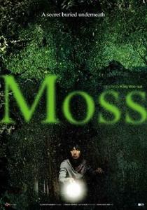 Moss - Poster / Capa / Cartaz - Oficial 4