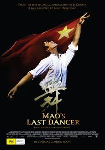 O Último Dançarino de Mao - Poster / Capa / Cartaz - Oficial 1