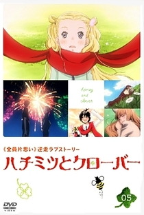 Honey & Clover (1ª Temporada) - Poster / Capa / Cartaz - Oficial 6