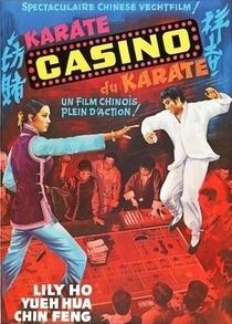 The Casino - Poster / Capa / Cartaz - Oficial 4