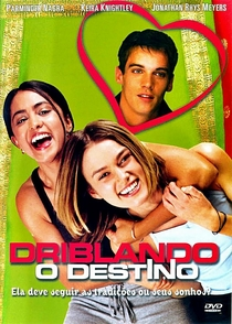 Driblando o Destino - Poster / Capa / Cartaz - Oficial 2