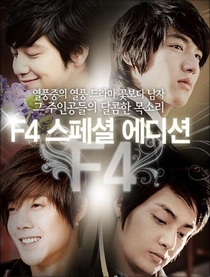 Boys Before Flowers (F4 After Story) - Poster / Capa / Cartaz - Oficial 1