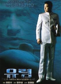Phantom: The Submarine - Poster / Capa / Cartaz - Oficial 3