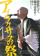 Abraxas (アブラクサスの祭 (Aburakusasu no Matsuri))