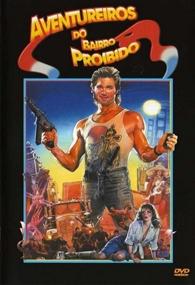Os Aventureiros do Bairro Proibido - Poster / Capa / Cartaz - Oficial 3